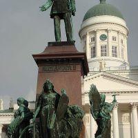 Helsinki monument to Alexander, Хельсинки