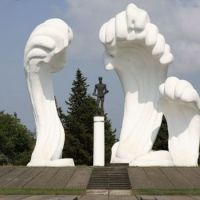 Мемориал, Поти