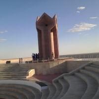 Мемориал Коркыт Ата, Джусалы