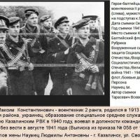 Наумец  Максим  Константинович.Призван Казалинским  РВК., Казалинск