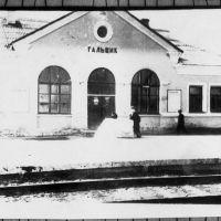 Забыл подписать 8-))).Тоже вокзал, только со стороны путей.Я, перед отъездом в Брест., Талшик