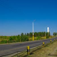 Лисаковск. Въезд в город., Лисаковск
