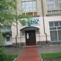 Halik Bank, Кара-Балта