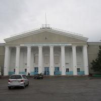 ДК Ленина, Кара-Балта