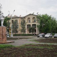 Перекресток , Кара-Балта