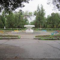 Фонтан , Кара-Балта