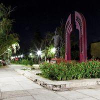 Памятник Жаилу кв.Победы, Кара-Балта