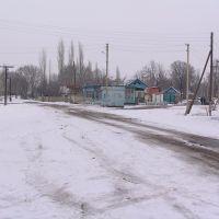 Магазин Колобок, Кара-Балта