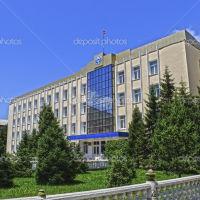 обл. администрация, Нарын
