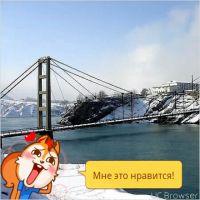 Капитальный мост, Таш-Кумыр