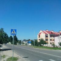 Улица Первомайская, Кобрин
