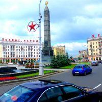 Площадь, Минск