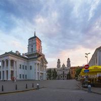 Минская городская Ратуша, Минск