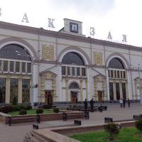Вакзал, Витебск