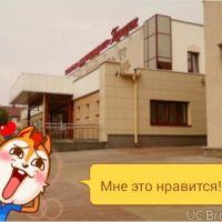 Фото #523493, Городок