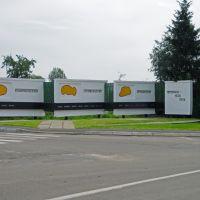 Корма, памятный знак отселенным после аварии на ЧАЭС, Корма