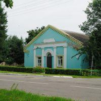 ул. Абатурова, Корма