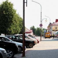 Первомайская улица, Слоним