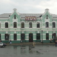 ж.д. вокзал, Борисов