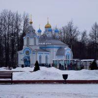 Церковь, Вилейка