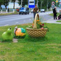 На улице, Вилейка