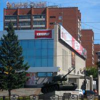 киноконцертный комплекс Мир на проспекте Строителей, Барнаул