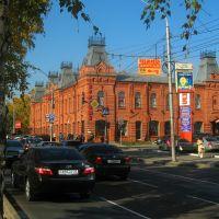 проспект Ленина (1), Барнаул