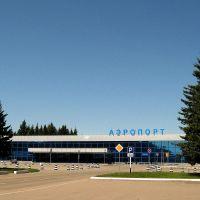аэропорт, Барнаул