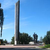 мемориальный комплекс на площади Победы, Барнаул