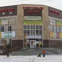 """Торговый центр """"Столица"""", Славгород"""