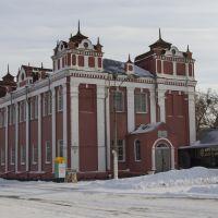 Краеведческий музей, Славгород