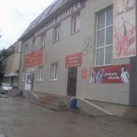 """Магазин""""Масковская ярмарка."""", Лиман"""
