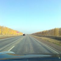Дорога в Кумертау, Кумертау