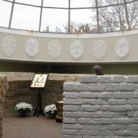 Пещерка Иоасафа чудотворца, Белгород