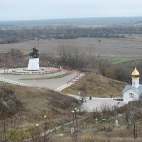 пещерный монастырь в Холках, памятник Святославу, Белгород