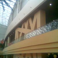 Хамский интерьер II (ныне утрачен) Сити-молл, Белгород