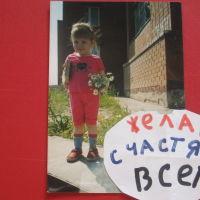 внучка Настя, Старый Оскол