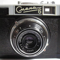 первый фотоаппарат..., Старый Оскол
