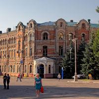 На улицах Брянска, Брянск