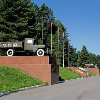 Памятник военным водителям. Брянск, Брянск