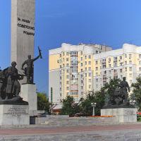 Площадь Партизан. Брянск, Брянск