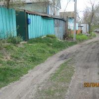 улица Верёвченко, Стародуб