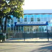 музей хрусталя, Дятьково