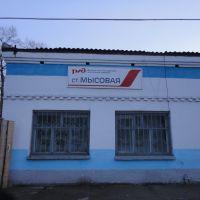 Здание вокзала, Бабушкин