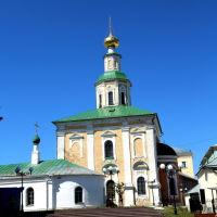 Храм Святого великомученика Георгия Победоносца. Алтарная часть, Владимир