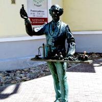 Скульптура «Аптекарь», Владимир