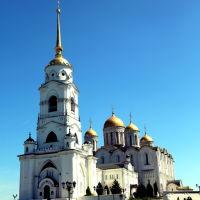 Свято-Успенский кафедральный собор с колокольней, Владимир
