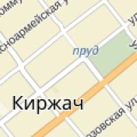 Фото #521760, Киржач