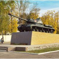 танк  военный городок, Ковров