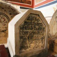 Гробница одного из князей Шуйских в соборе Рождества Пресвятой Богородицы, Суздаль
